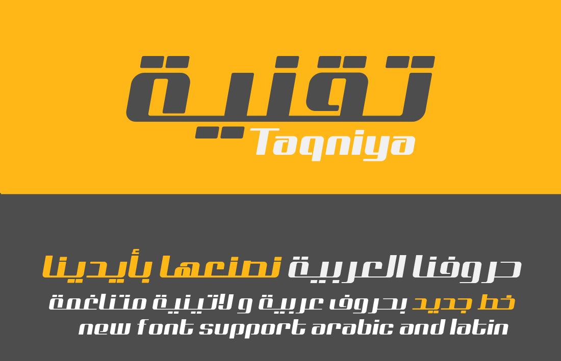 Taqniya_01