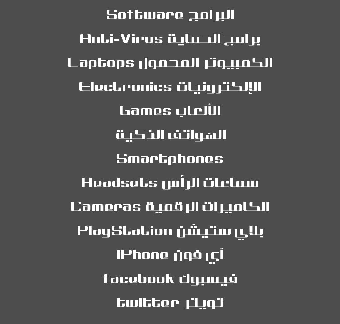 Taqniya_12