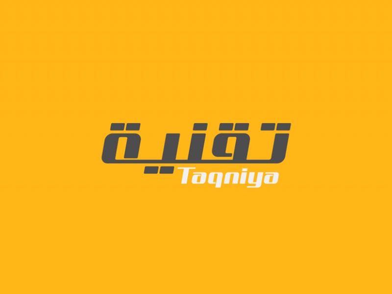 Taqniya_18