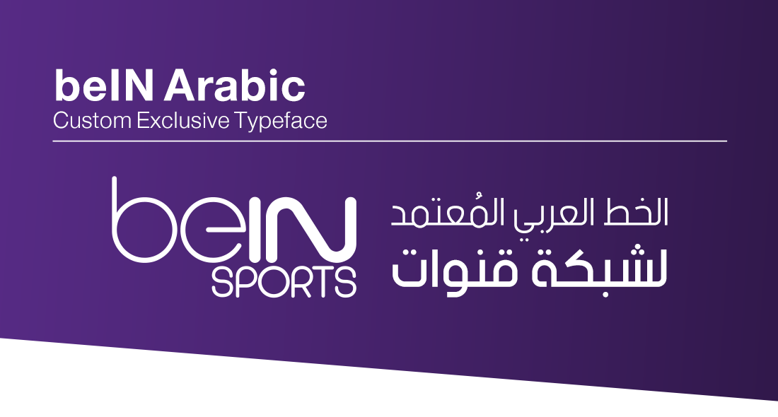 beIN-Arabic_01