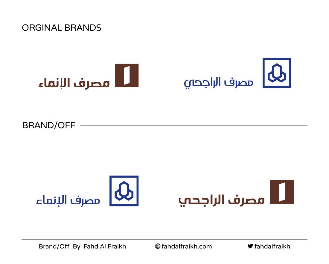 brand_off_8