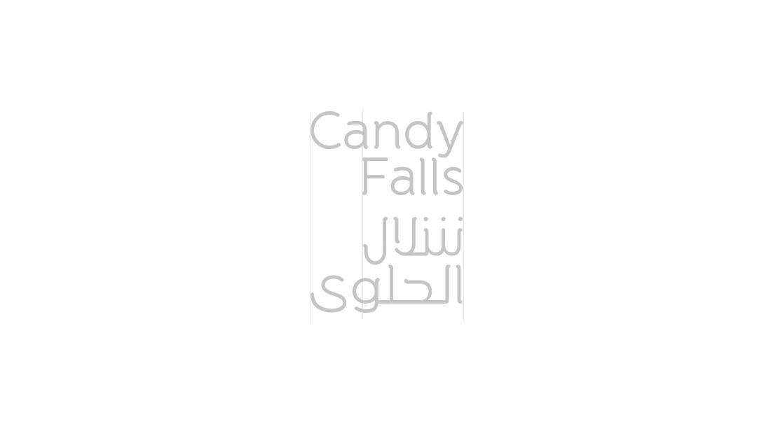 candy_falls_4