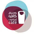 capital-cafe_33
