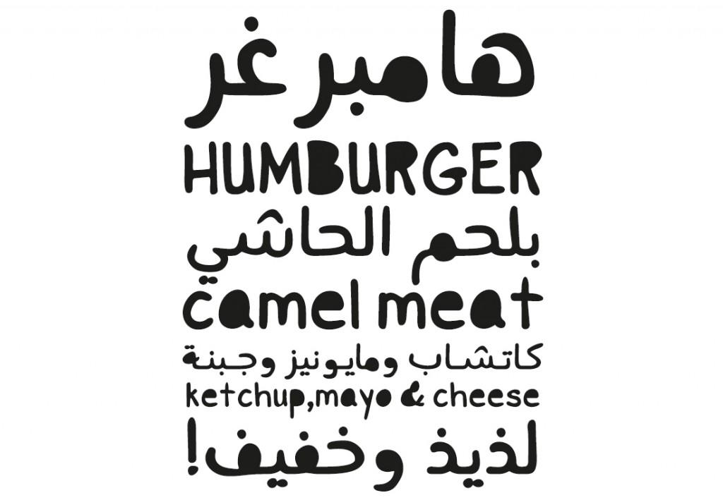 Fahd Al Fraikh Yaseer Typeface