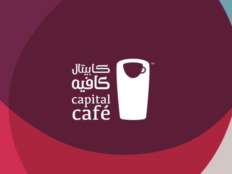 Capital Café