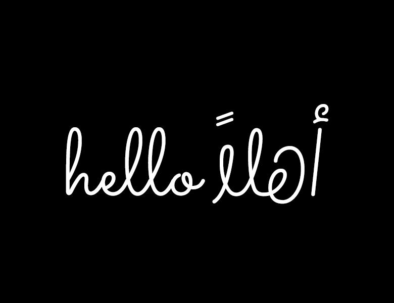Sacramento Arabic Typeface