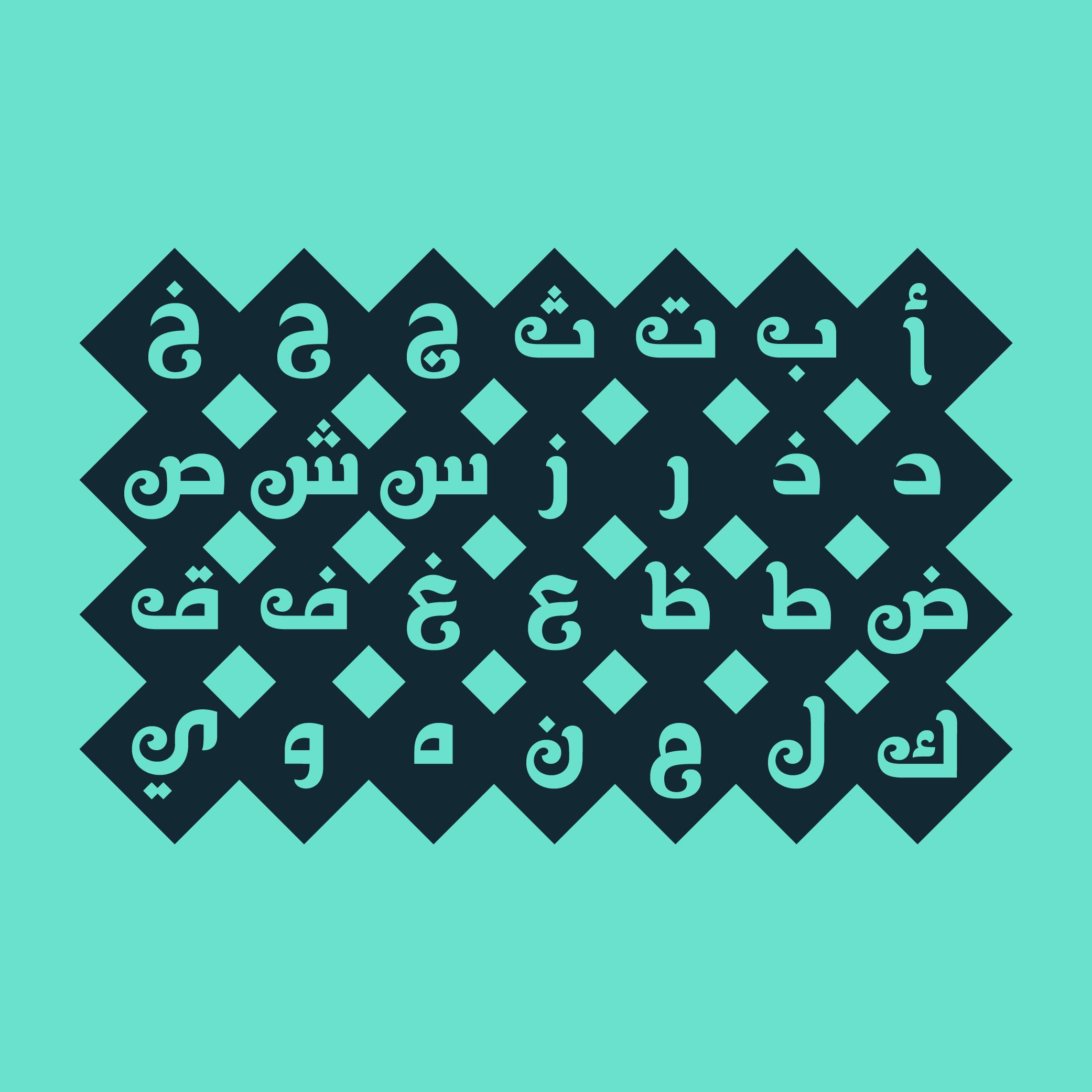 khallab_2